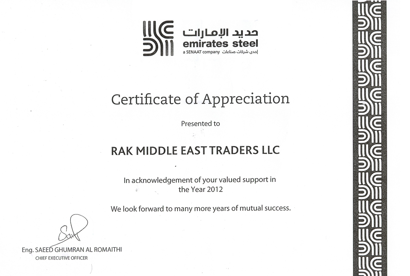 RAKMET - RAK Middle East Traders LLC DUBAI - Trading